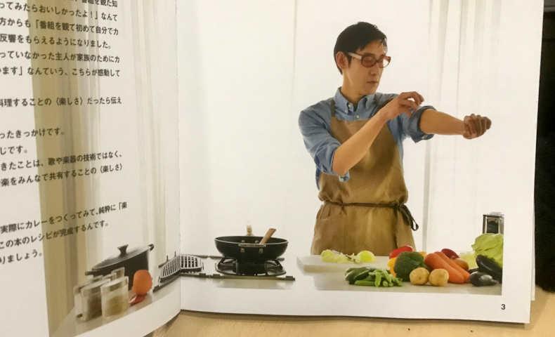 著者の小宮山雄飛氏