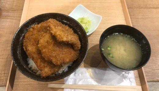 タレカツ丼を東京・高田馬場で食べてみた!新潟名物タレカツ丼の気になるタレの味は?