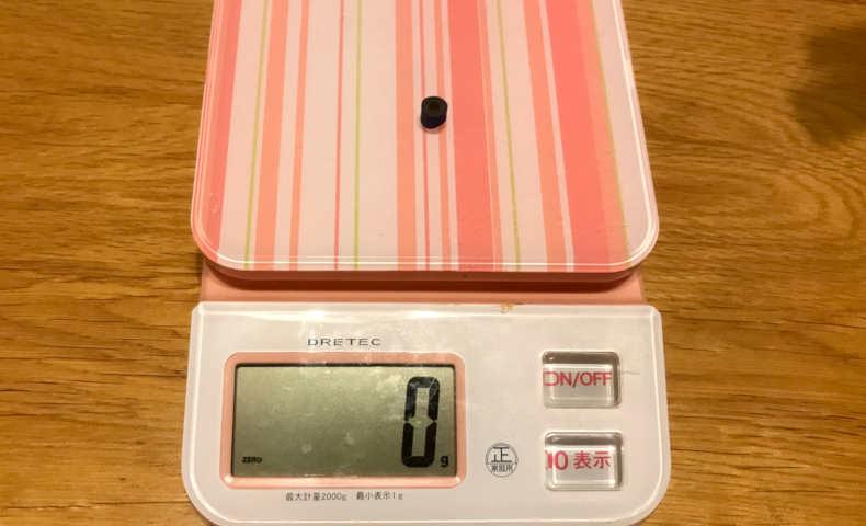 トーグリップスの重さを測ってみた